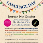 Levenshulme Language Day – 24th October 2015