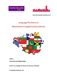 Front cover of: Language Provisions in Manchester's Supplementary Schools