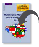 Front cover of the Volunteer handbook