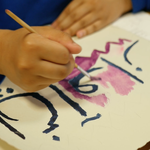 'Revitalising Burnley Central': Creating multilingual artwork with local schoolchildren