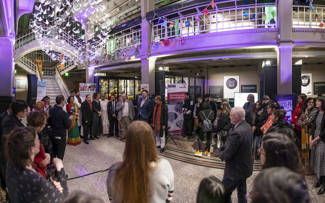 Virtual Tour of Manchester's Language Celebrations launched